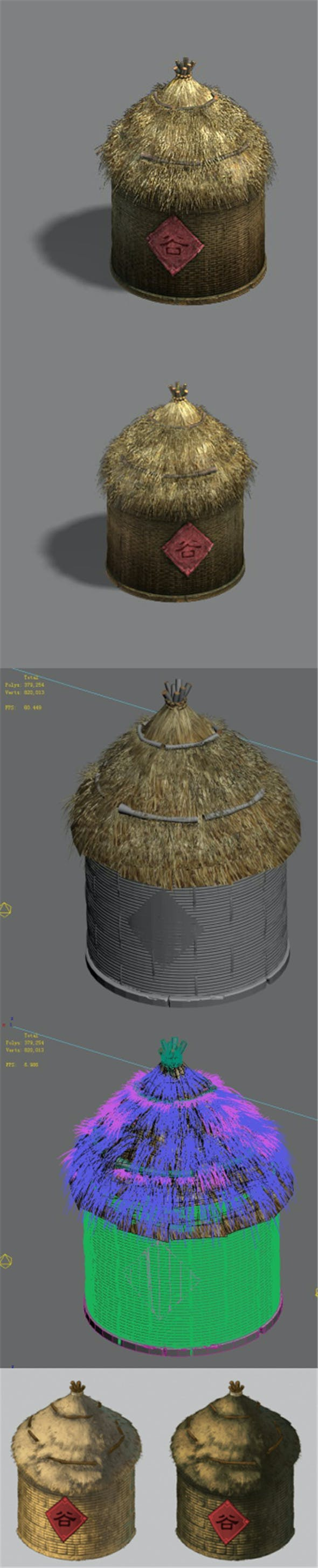 granary - 3DOcean Item for Sale