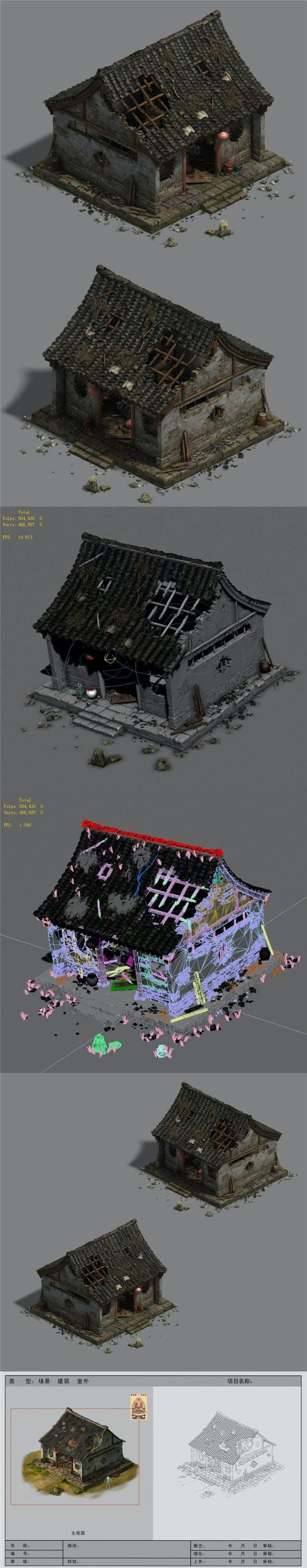 Damage - mountain temple - 3DOcean Item for Sale