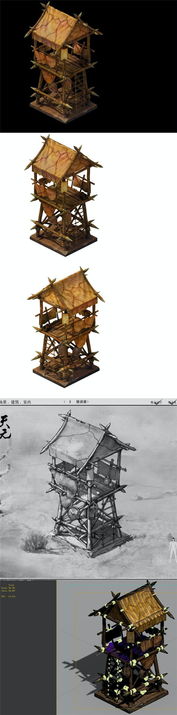 Desert Gobi - Outpost 03 - 3DOcean Item for Sale