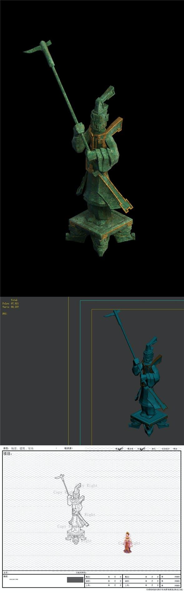 Game model - demon official statue 1 - 3DOcean Item for Sale