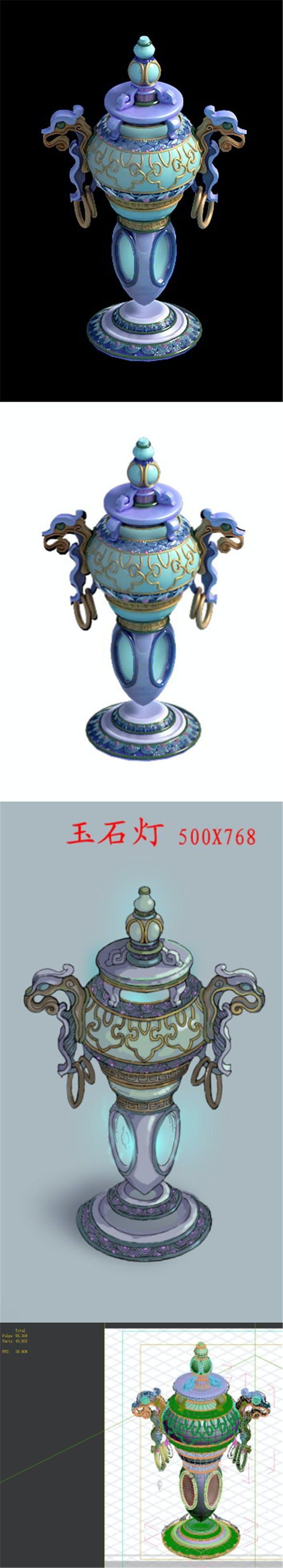 Game Model - Jade Lights - 3DOcean Item for Sale