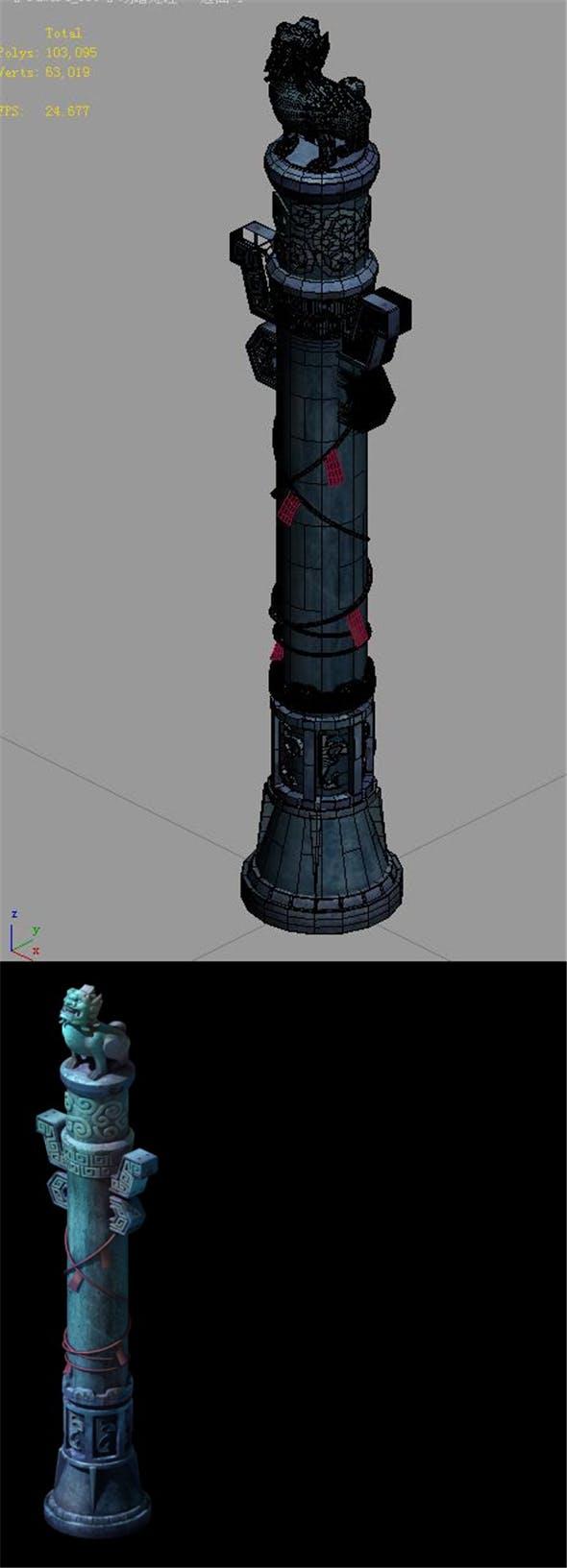 Game Models - Pillars - 3DOcean Item for Sale