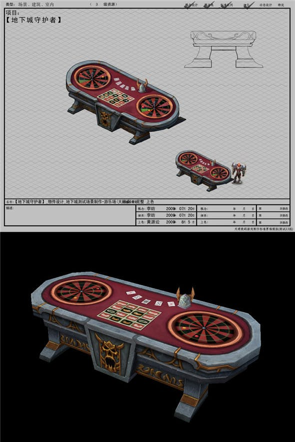 Arena game model test scenarios - Playground large tables 01 - 3DOcean Item for Sale