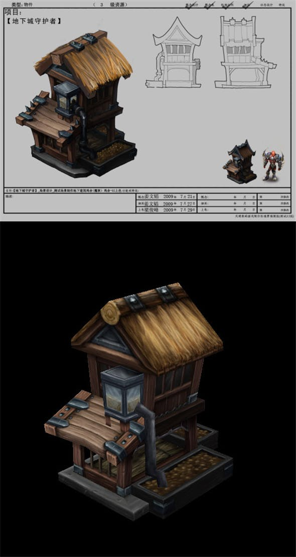 Game Arena test scenario model - chicken quarters -02 01 - 3DOcean Item for Sale