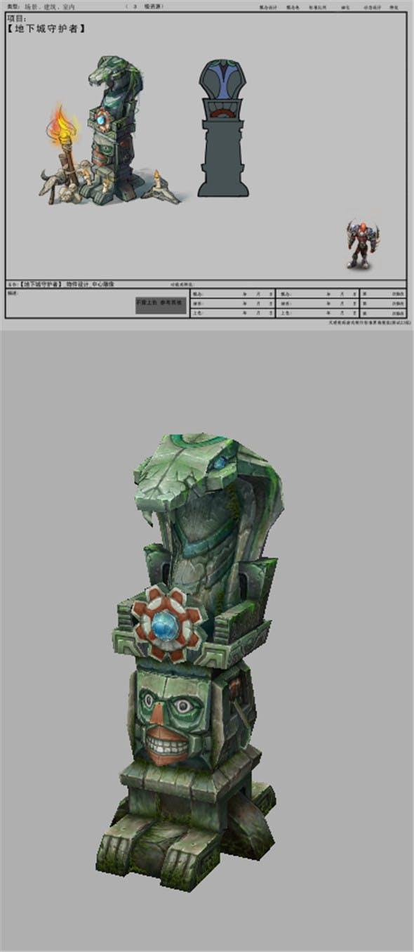 Game Center Arena statue model -01 01 - 3DOcean Item for Sale