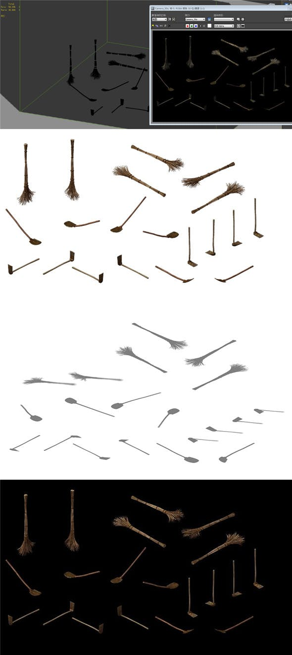 Game Model - prairie scene - Agricultural Tools 01 - 3DOcean Item for Sale