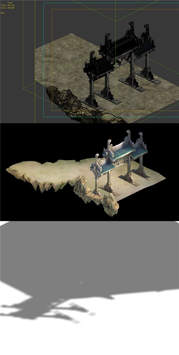 Game Model - Taoist comprehension scene - Taoist gate arch 01 - 3DOcean Item for Sale