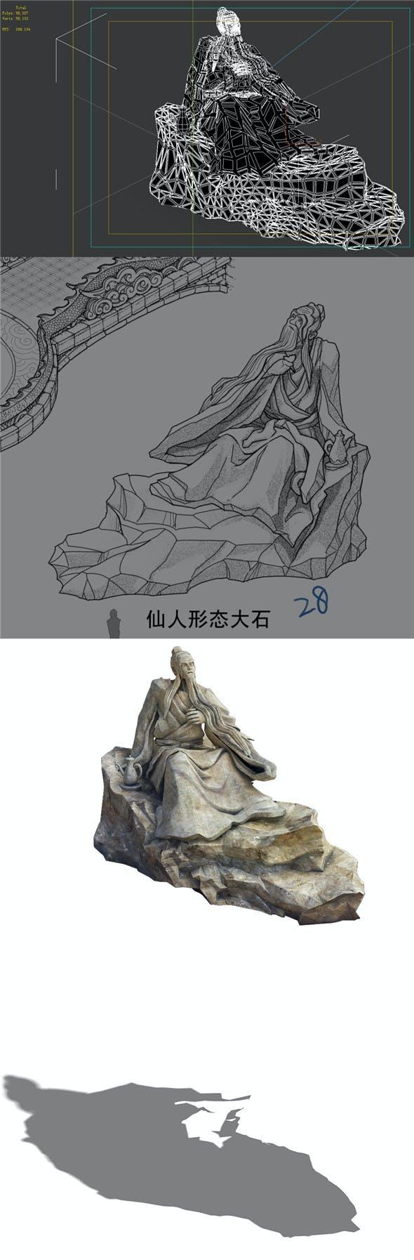 Game Model - Taoist comprehension scene - the human form Oishi 01 - 3DOcean Item for Sale