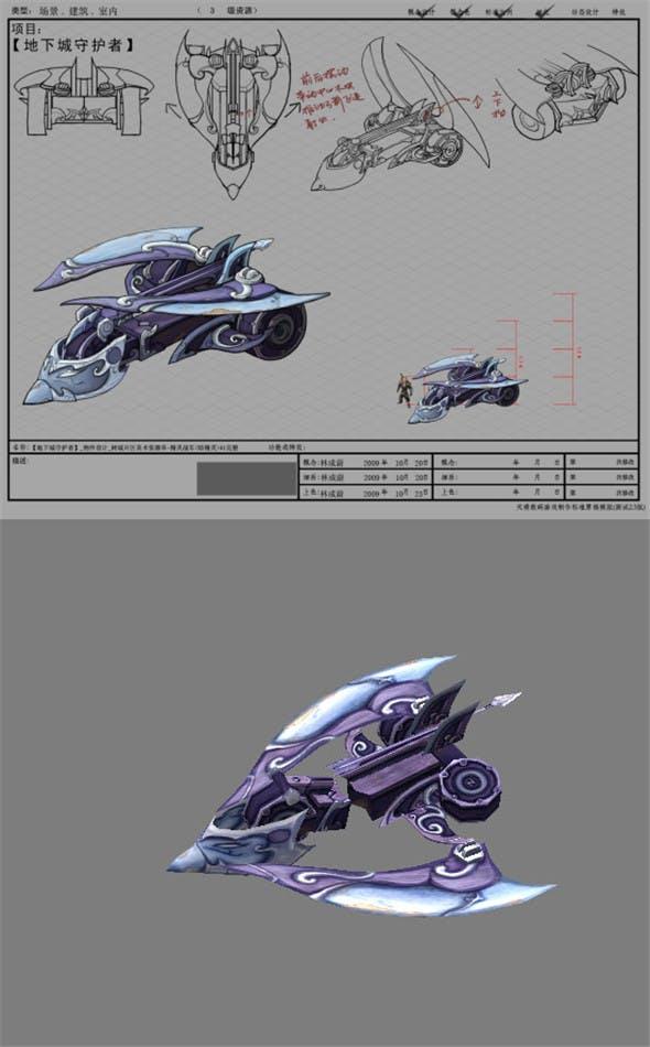 Game Model Arena - Boise - Elf Chariot dark elves 01 - 3DOcean Item for Sale