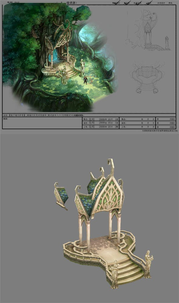 Game Model Arena - Boise - Elf copy of the entry  light elves 01 - 3DOcean Item for Sale