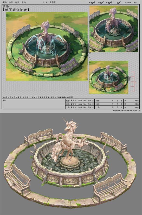 Game Model Arena - Boise - fountain  light elves  01 - 3DOcean Item for Sale