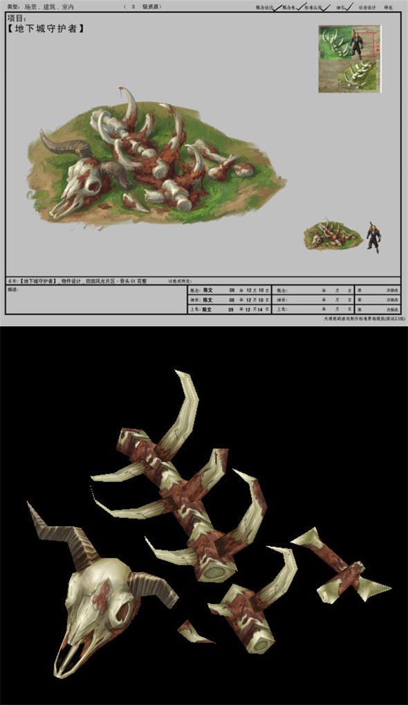 Game Model Arena - bucolic - Bone 01 01 - 3DOcean Item for Sale