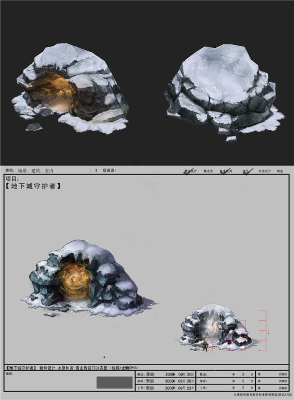 Game Model Arena - bucolic - Snowy Portal 01 01 - 3DOcean Item for Sale