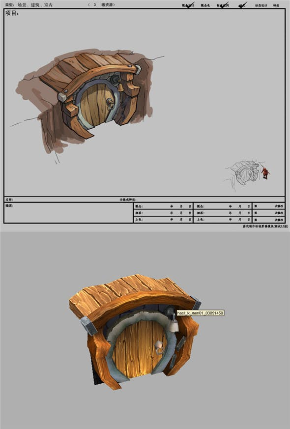 Game Model Arena - cave doors 01 - 3DOcean Item for Sale