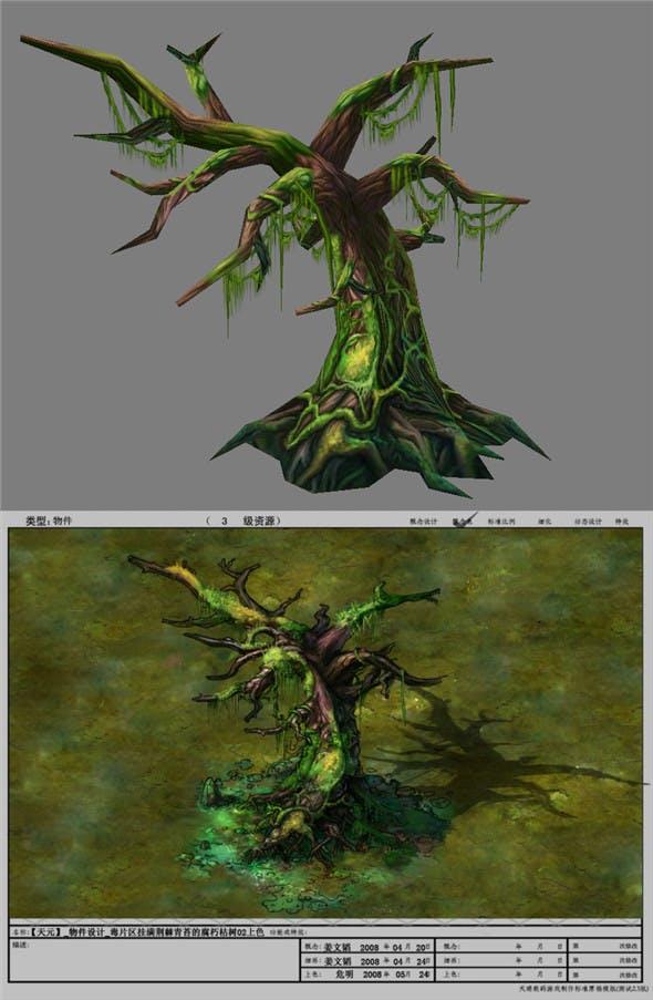 Game Model Arena - dead tree 01 - 3DOcean Item for Sale