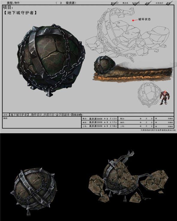 Game Model Arena - Desert Area boulder trap 01 - 3DOcean Item for Sale