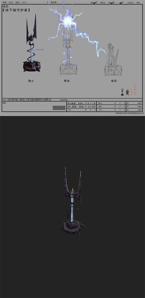 Game Model Arena - Desert Area replica lightning traps 01 - 3DOcean Item for Sale