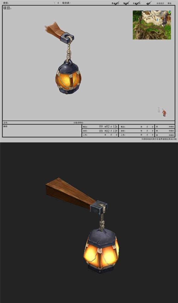 Game Model Arena - dwarf lantern 02 01 - 3DOcean Item for Sale