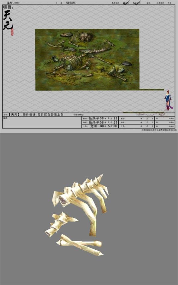 Game Model Arena - heap of bones 01 - 3DOcean Item for Sale