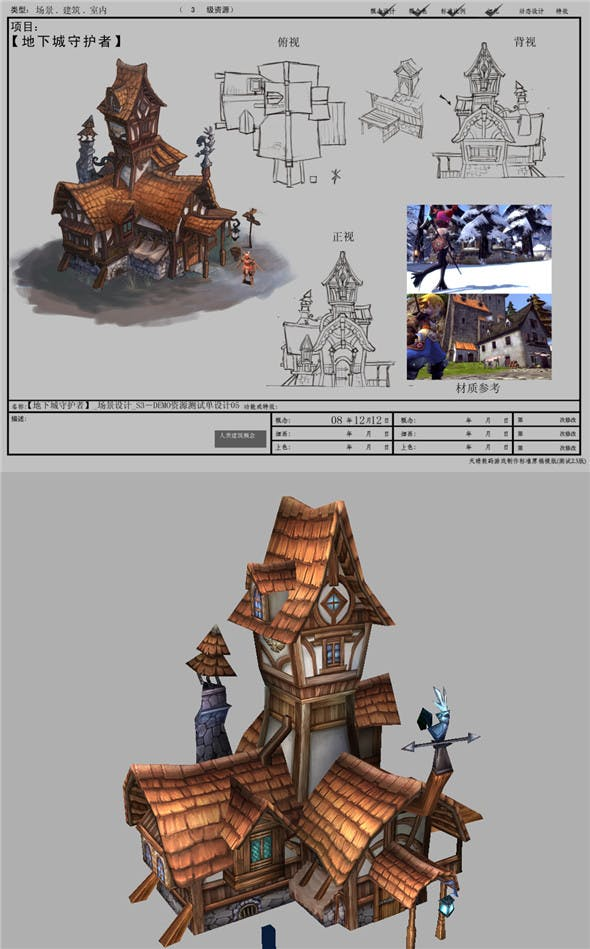 Game Model Arena - Houses 01 - 3DOcean Item for Sale