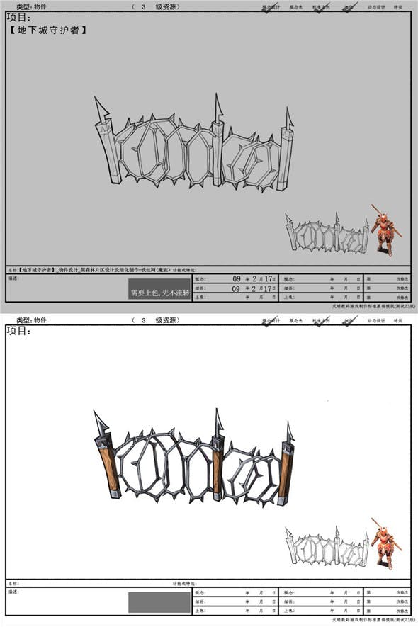 Game Model Arena - inferno Area barbed wire 01 - 3DOcean Item for Sale