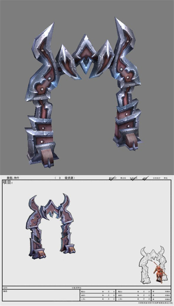 Game Model Arena - inferno gate  mine - Small  01 - 3DOcean Item for Sale