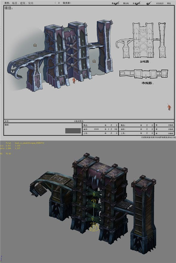 Game Model Arena - inferno mine entrance area 01 - 3DOcean Item for Sale