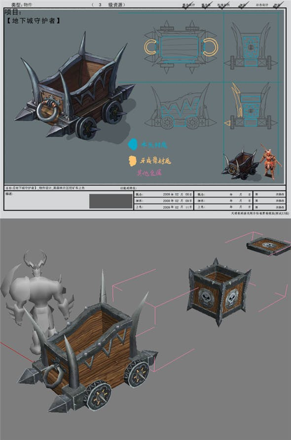 Game Model Arena - mine box Harvesters 01 - 3DOcean Item for Sale