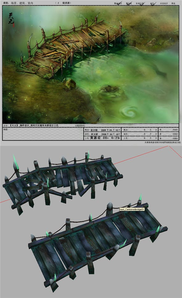 Game Model Arena - rotting wooden bridge 01 - 3DOcean Item for Sale