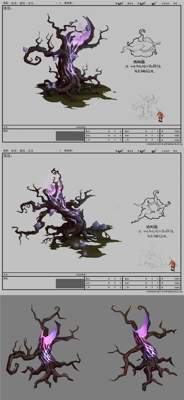 Game Model Arena - Variation tree 01 - 3DOcean Item for Sale