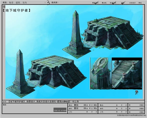 Games Arena model building  central region 02 01 - 3DOcean Item for Sale