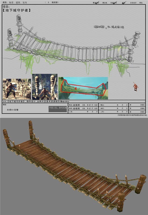 Arena game model wooden jungle area 01 - 3DOcean Item for Sale