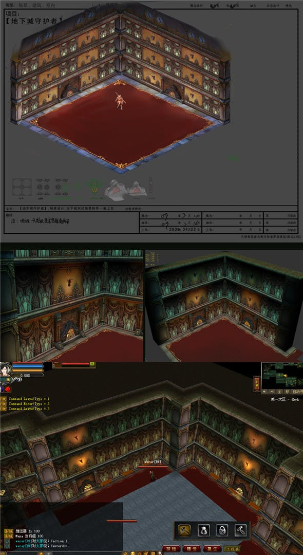 Games Models arena inferno Area - Lair 01 - 3DOcean Item for Sale