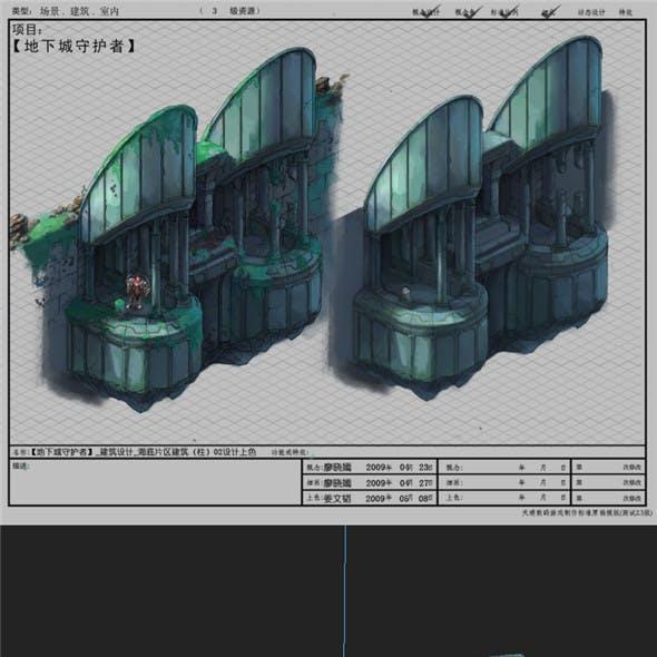 Games Models arena seabed  Construction column 01