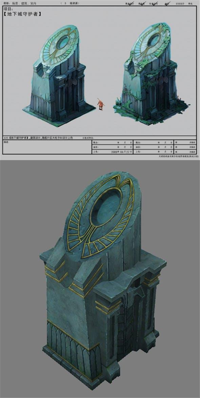 Games Models arena seabed area  Construction column 01 - 3DOcean Item for Sale