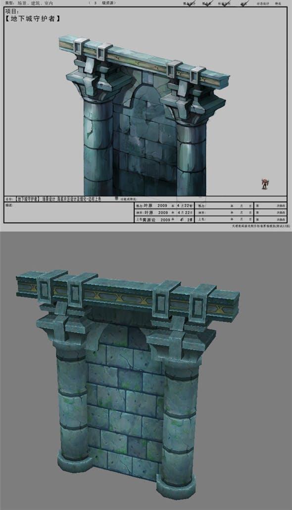 Games Models arena side columns central region 01 - 3DOcean Item for Sale