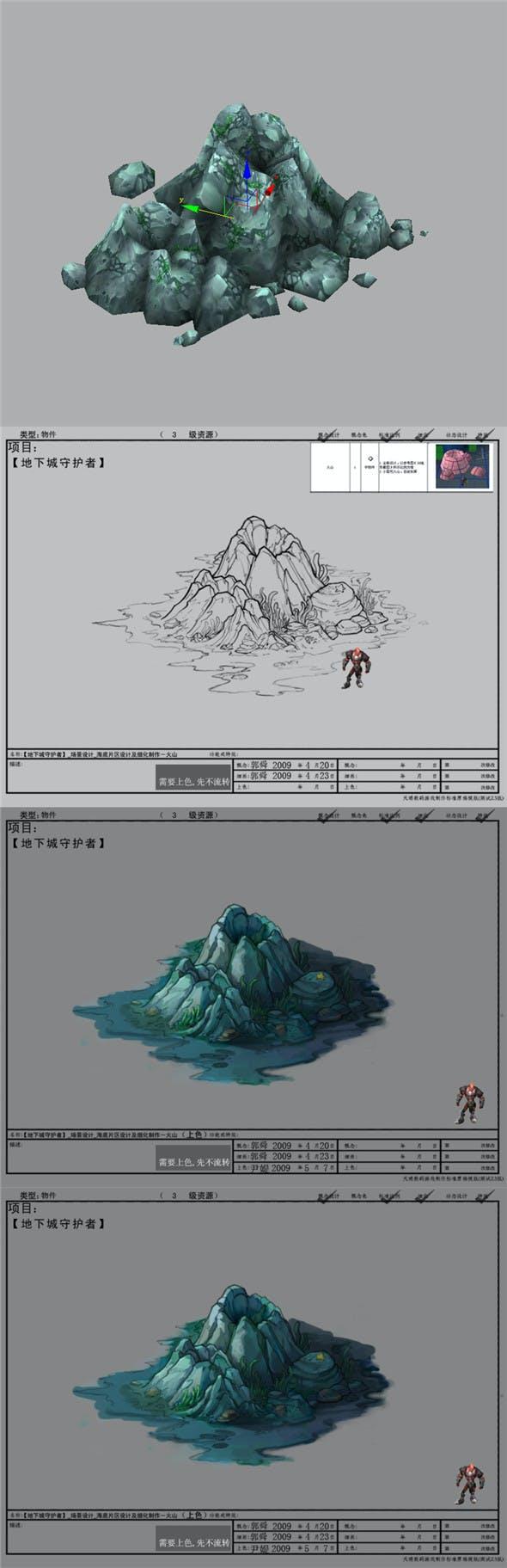 Games Models arena undersea volcanic area 01 - 3DOcean Item for Sale