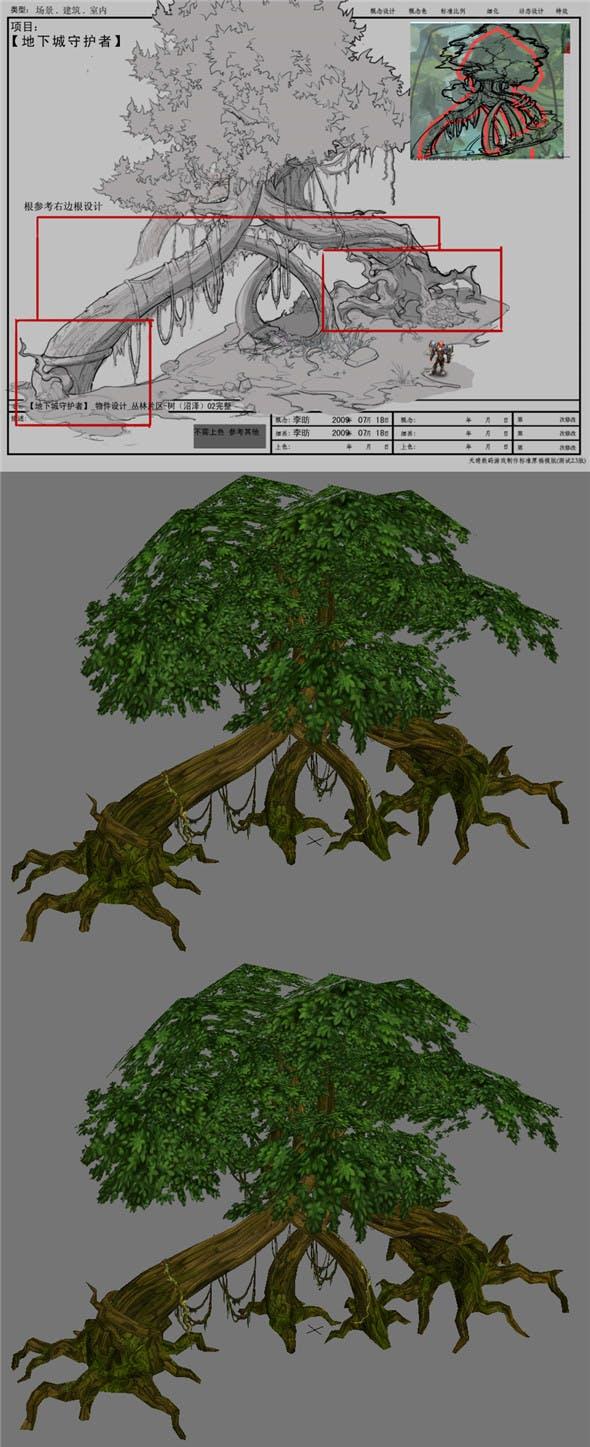 Jungle Area Arena game model tree swamp 01 - 3DOcean Item for Sale