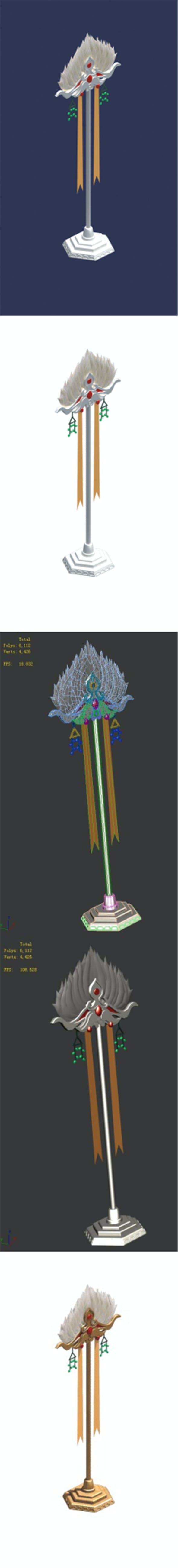 Palace - decorative fan - 3DOcean Item for Sale