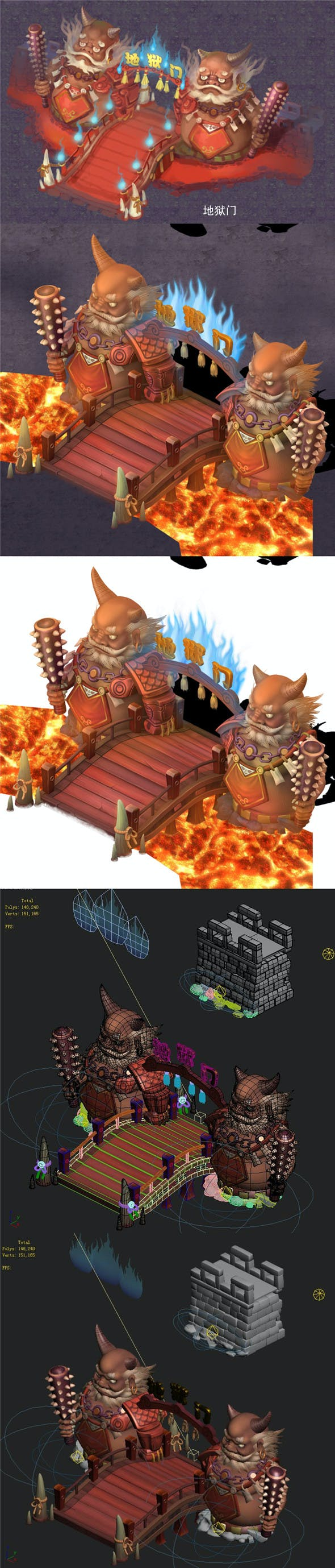 Cartoon hell - hell gate - 3DOcean Item for Sale