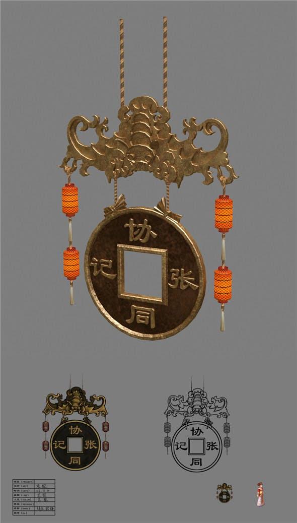 Bank signs design - 3DOcean Item for Sale