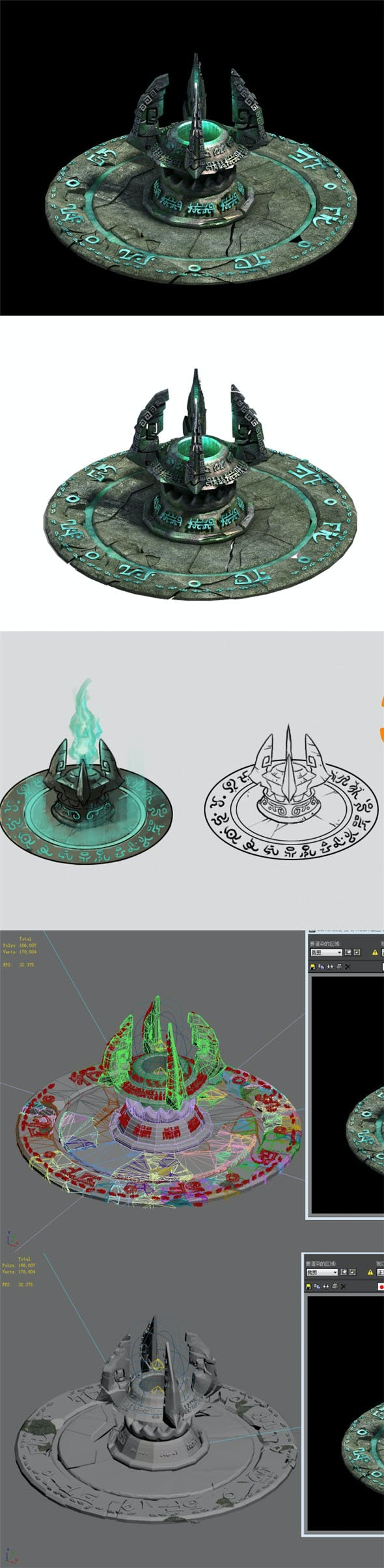 Tianyi Temple - stove - 3DOcean Item for Sale