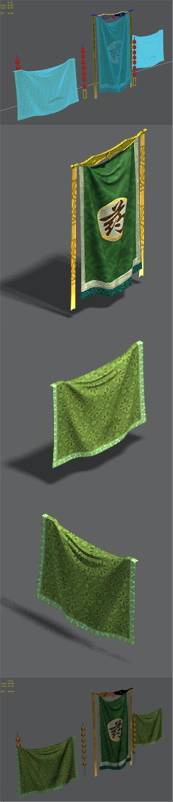 pharmacy - cloth - 3DOcean Item for Sale