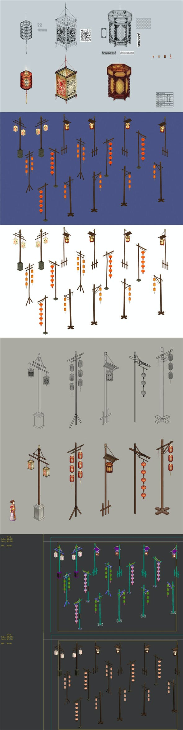 Ancient Chinese lanterns - street lights - 3DOcean Item for Sale