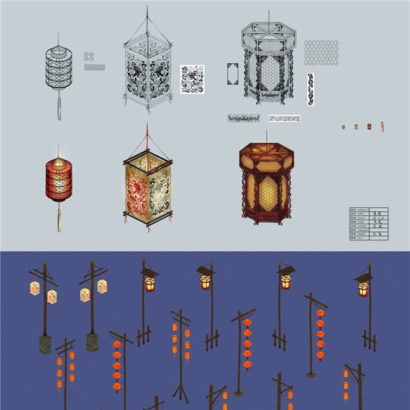 Ancient Chinese lanterns - street lights