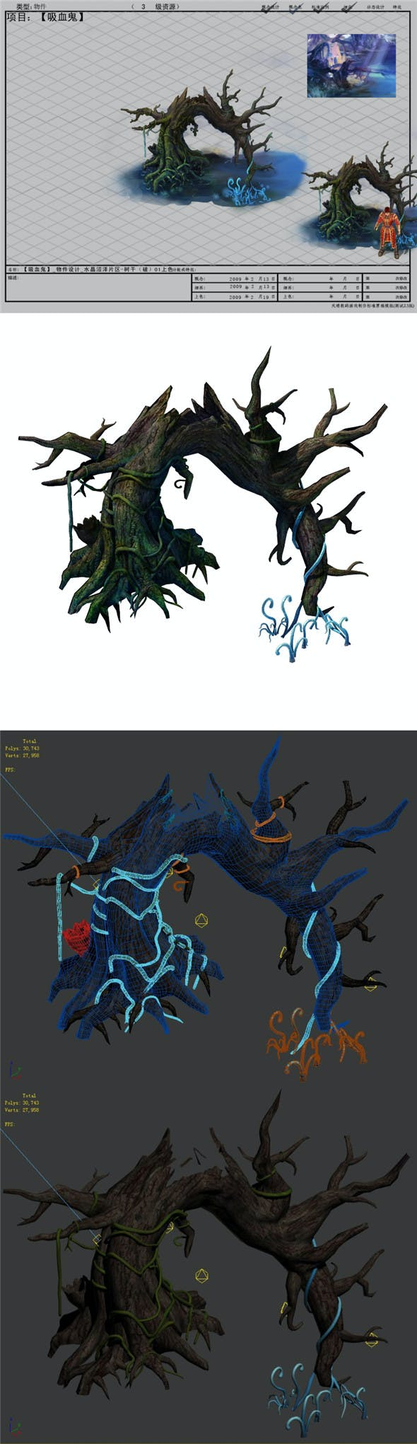 Wizard Forest - Trunk - 3DOcean Item for Sale