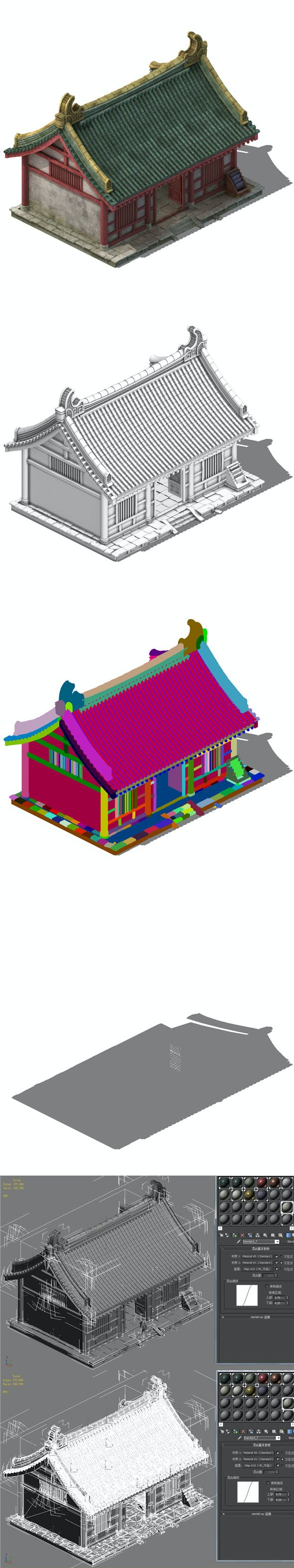 City Building - Shop 032 - 3DOcean Item for Sale