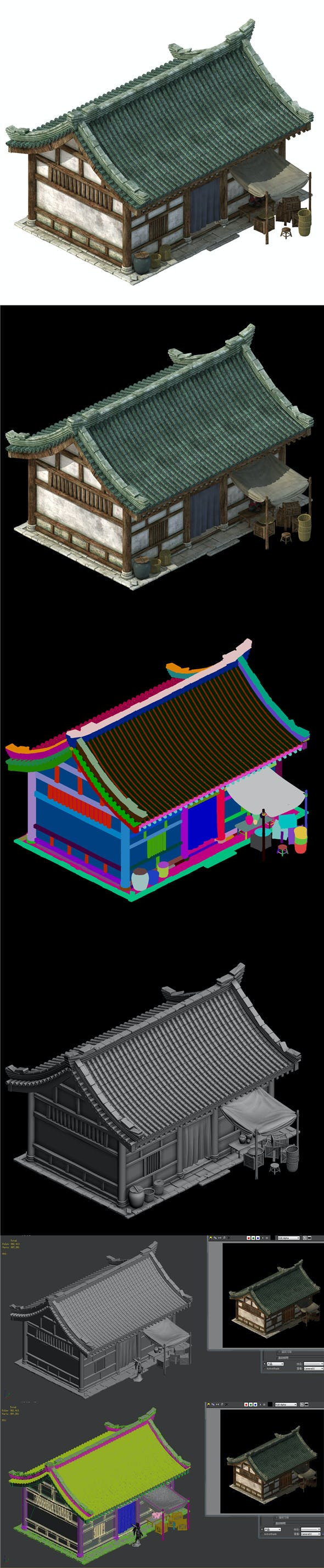 Huaihe River Building - Store - 3DOcean Item for Sale