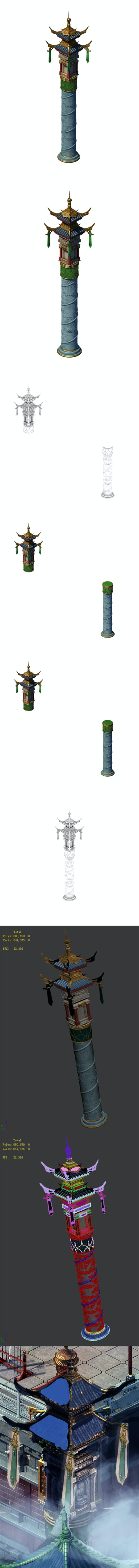 Building - contest ring - decorative column - 3DOcean Item for Sale