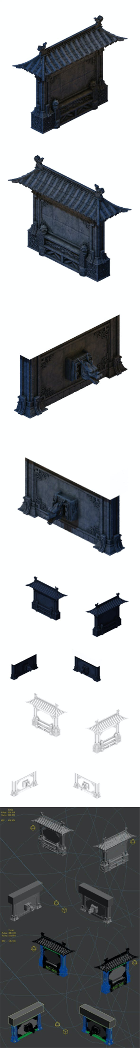Building - stone chamber wall 04 - 3DOcean Item for Sale